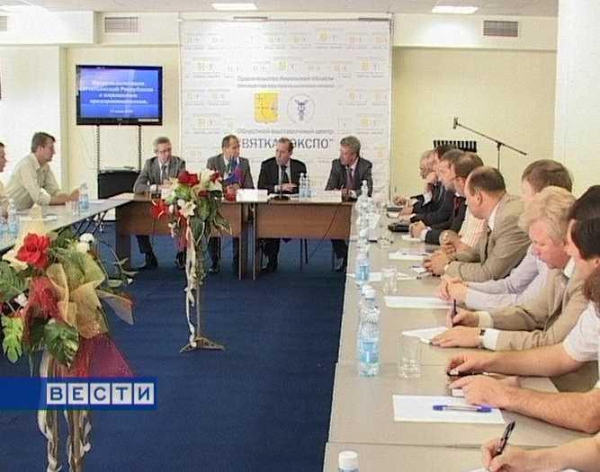 Встреча итальянской делегации  с бизнес-сообществом
