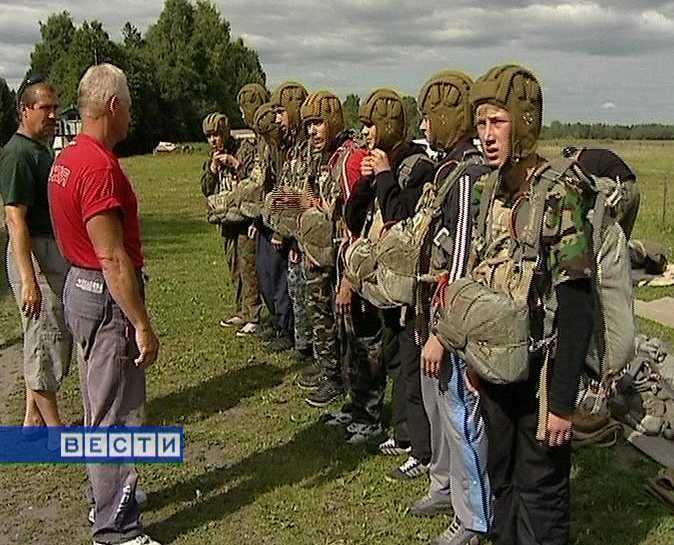 Школа молодого бойца