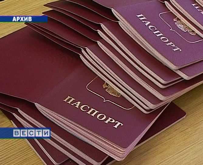 Производство биометрических загранпаспортов остановлено
