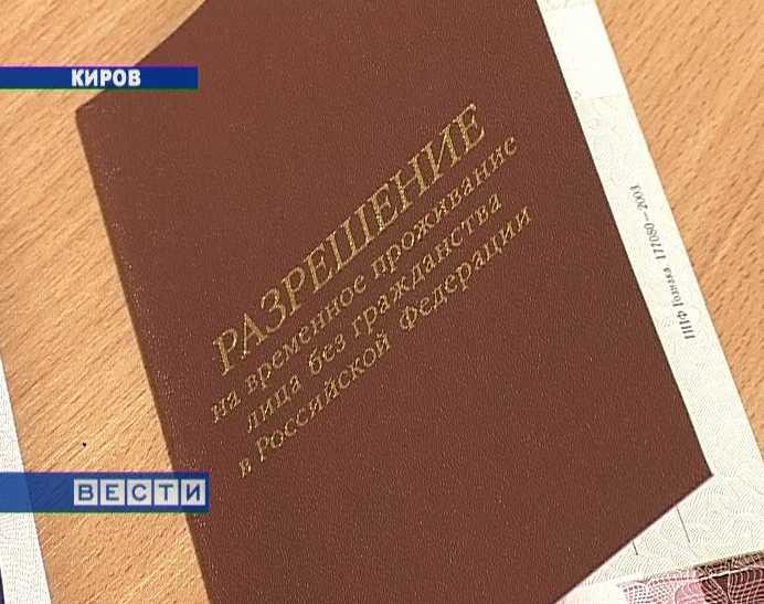 Обязанности иностранных граждан