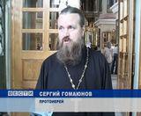 День памяти Владимирской иконы Божией Матери