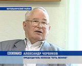 80 лет Котельничскому району