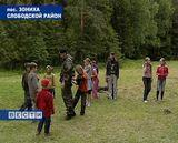 ОМОН в детском лагере