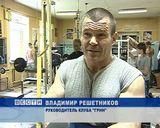 Победы спортивного клуба «Грин»