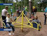Обновленный парк