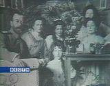 День памяти царской семьи
