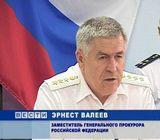 Новый прокурор Кировской области