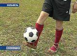 Футбол в лаптях