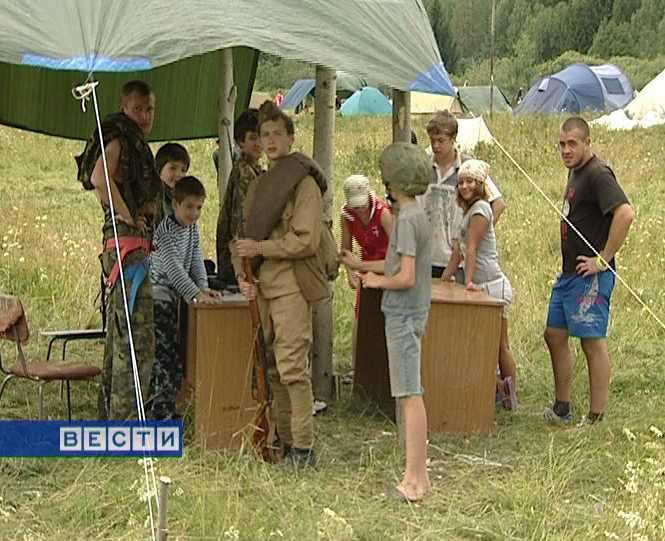 Лагерь поисковых отрядов