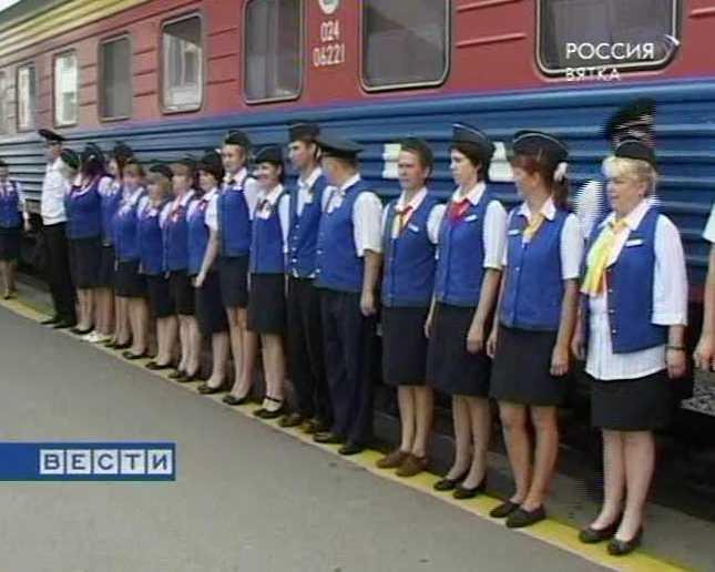 Праздник на железной дороге