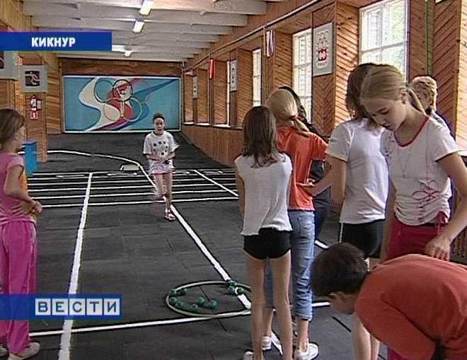 Спортивные перспективы Кикнурского района