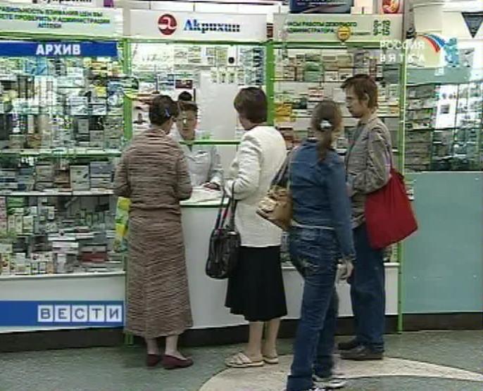 Фармацевты заботятся о нашем здоровье