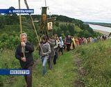 Первое русское поселение на Вятке