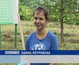 Международный экологический лагерь