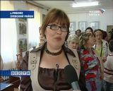 Рябовский пленэр