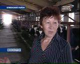 Хочешь молока – корми корову