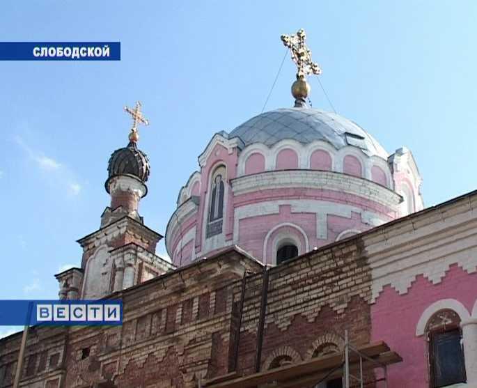 Восстановление храмов