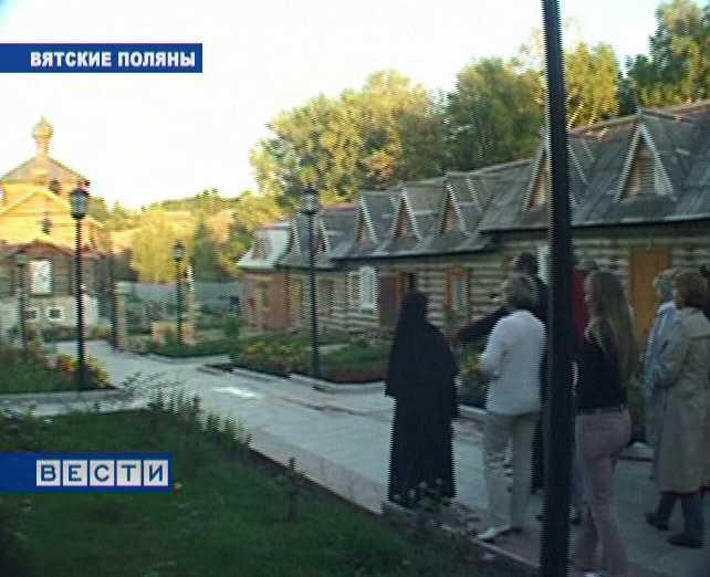 Туризм в Вятских Полянах