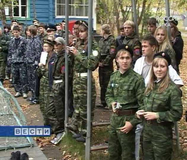 Юные армейцы