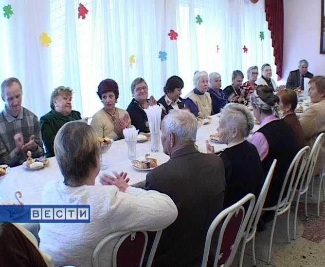 Праздник для пенсионеров