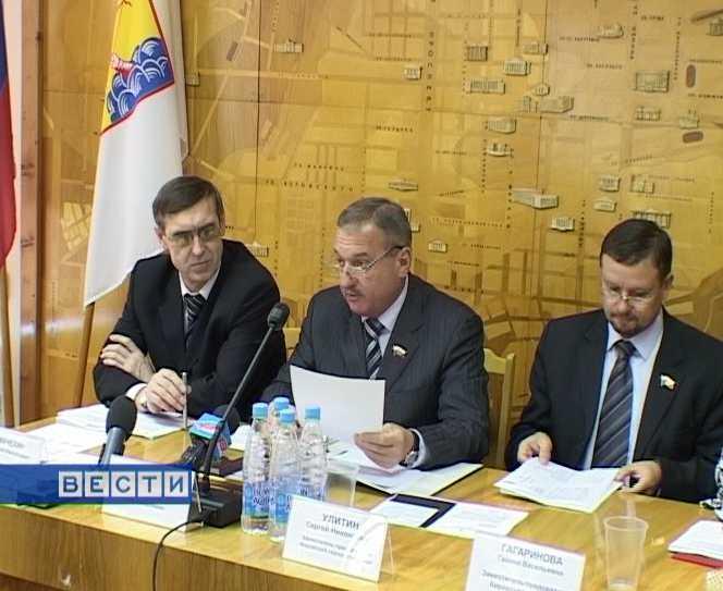 Заседание городской Думы