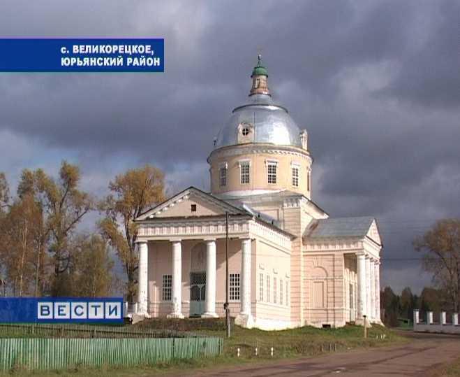 Николо - Великорецкий монастырь