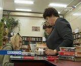 Смелые библиотекари