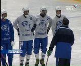 Пора на лёд