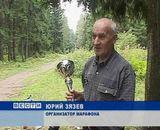 Кубок Койкова