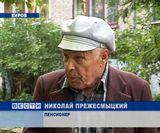 Беспомощная старость