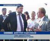 Визит губернатора в Верхошижемский район