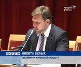 Проект областного бюджета