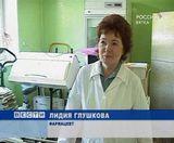 Госпиталь расформирован