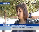 """Студенческий """"Шторм"""""""