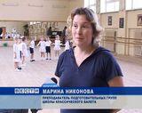 """Дворец культуры """"Космос"""""""