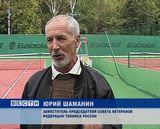 Чемпионат области по большому теннису