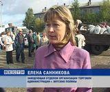 Ярмарка в Вятских Полянах