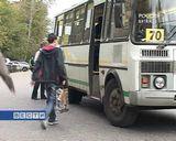 Отмена автобусных маршрутов