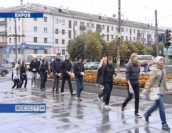 Флешмобб в Кирове