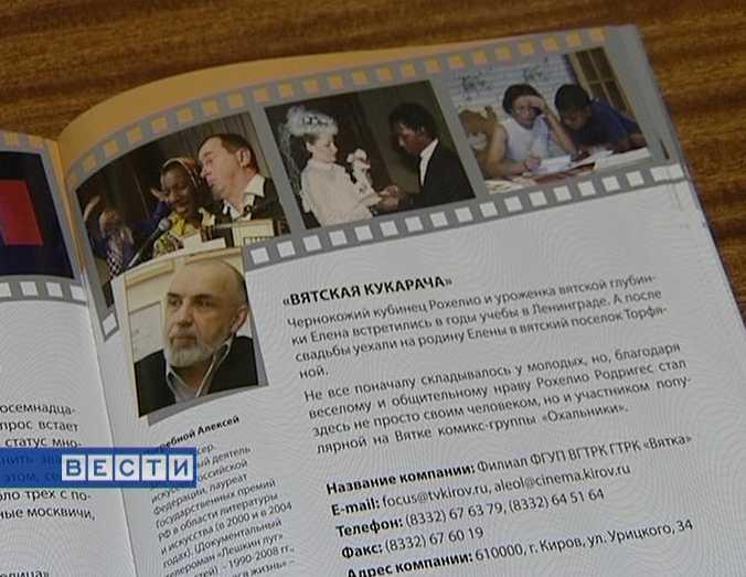 Документальное кино Алексея Погребного