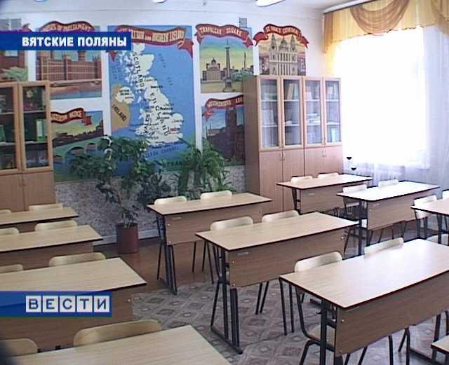 Красивая школа -2009