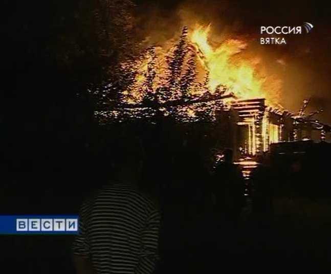 Пожар в Вятскополянском районе