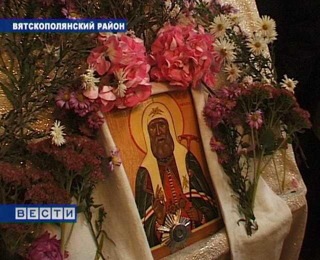 Икона Святителя Тихона