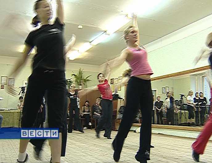 «Dance-гармония»