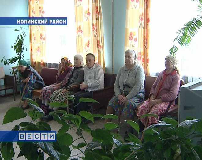 Забота о пожилых людях