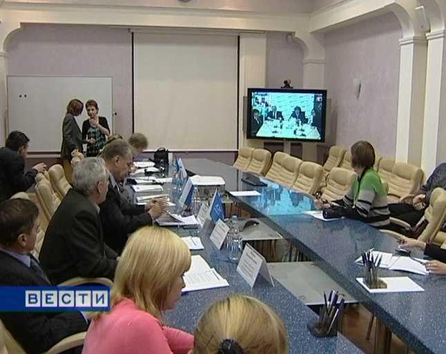 Межрегиональная  видеоконференция