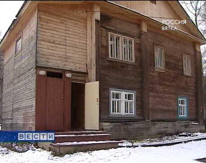 Многострадальный дом
