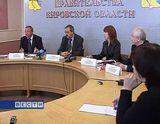 Кировская делегация вернулась из Латвии