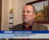 Встреча Алексея Розувана с начинающим предпринимателям