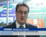 Выставка-ярмарка Республики Коми